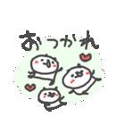 ハナタレぱんだの愛ある日常(個別スタンプ:09)