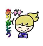 ❺【カラフルさんの日常使えるスタンプ】(個別スタンプ:04)