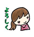❺【カラフルさんの日常使えるスタンプ】(個別スタンプ:06)