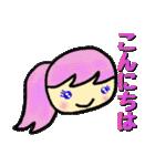 ❺【カラフルさんの日常使えるスタンプ】(個別スタンプ:08)