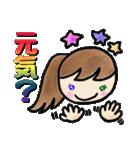 ❺【カラフルさんの日常使えるスタンプ】(個別スタンプ:09)