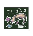 ❺【カラフルさんの日常使えるスタンプ】(個別スタンプ:10)