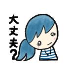 ❺【カラフルさんの日常使えるスタンプ】(個別スタンプ:13)