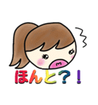 ❺【カラフルさんの日常使えるスタンプ】(個別スタンプ:16)