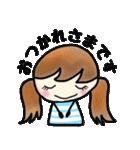 ❺【カラフルさんの日常使えるスタンプ】(個別スタンプ:18)