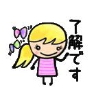❺【カラフルさんの日常使えるスタンプ】(個別スタンプ:19)