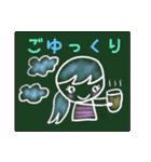 ❺【カラフルさんの日常使えるスタンプ】(個別スタンプ:21)