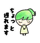 ❺【カラフルさんの日常使えるスタンプ】(個別スタンプ:24)