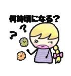 ❺【カラフルさんの日常使えるスタンプ】(個別スタンプ:27)