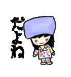 ❺【カラフルさんの日常使えるスタンプ】(個別スタンプ:30)
