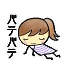 ❺【カラフルさんの日常使えるスタンプ】(個別スタンプ:31)