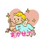 結婚式しようよ!(個別スタンプ:01)