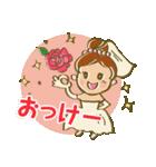 結婚式しようよ!(個別スタンプ:02)