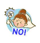 結婚式しようよ!(個別スタンプ:05)