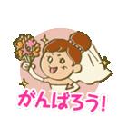 結婚式しようよ!(個別スタンプ:06)