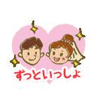 結婚式しようよ!(個別スタンプ:08)