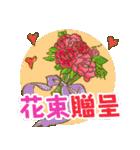 結婚式しようよ!(個別スタンプ:14)