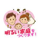 結婚式しようよ!(個別スタンプ:18)