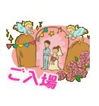 結婚式しようよ!(個別スタンプ:20)
