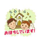 結婚式しようよ!(個別スタンプ:22)