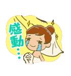 結婚式しようよ!(個別スタンプ:23)