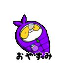 クレイジー闇うさぎ4.5(個別スタンプ:02)