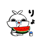 クレイジー闇うさぎ4.5(個別スタンプ:04)