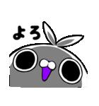 クレイジー闇うさぎ4.5(個別スタンプ:06)