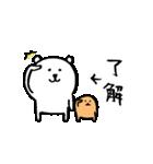 自分ツッコミくま (もぐら)(個別スタンプ:01)