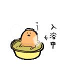 自分ツッコミくま (もぐら)(個別スタンプ:02)