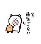 自分ツッコミくま (もぐら)(個別スタンプ:03)