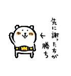 自分ツッコミくま (もぐら)(個別スタンプ:04)