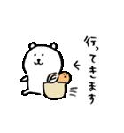 自分ツッコミくま (もぐら)(個別スタンプ:05)