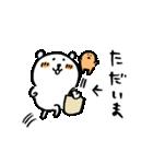 自分ツッコミくま (もぐら)(個別スタンプ:06)
