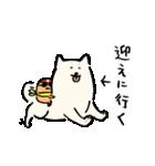 自分ツッコミくま (もぐら)(個別スタンプ:08)