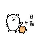 自分ツッコミくま (もぐら)(個別スタンプ:09)