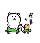 自分ツッコミくま (もぐら)(個別スタンプ:11)