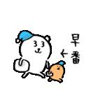 自分ツッコミくま (もぐら)(個別スタンプ:12)