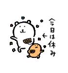 自分ツッコミくま (もぐら)(個別スタンプ:14)