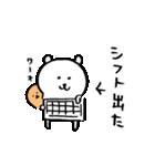 自分ツッコミくま (もぐら)(個別スタンプ:16)