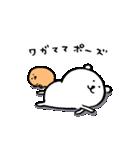 自分ツッコミくま (もぐら)(個別スタンプ:23)