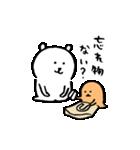 自分ツッコミくま (もぐら)(個別スタンプ:31)