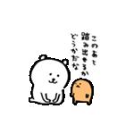 自分ツッコミくま (もぐら)(個別スタンプ:39)