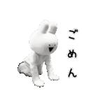 すこぶる動くウサギ【実写版】(個別スタンプ:10)