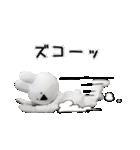 すこぶる動くウサギ【実写版】(個別スタンプ:12)