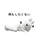 すこぶる動くウサギ【実写版】(個別スタンプ:13)