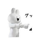 すこぶる動くウサギ【実写版】(個別スタンプ:15)