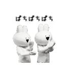すこぶる動くウサギ【実写版】(個別スタンプ:16)