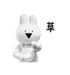 すこぶる動くウサギ【実写版】(個別スタンプ:18)