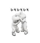 すこぶる動くウサギ【実写版】(個別スタンプ:19)